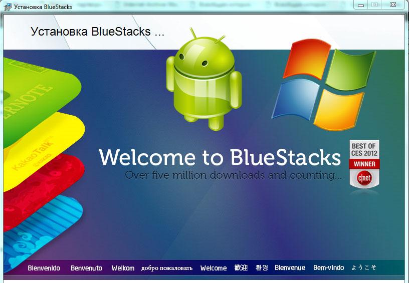 market-bluestacks