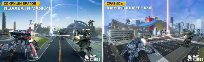 walking-war-robots-5