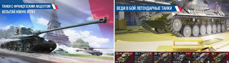 Т55 в world of tanks