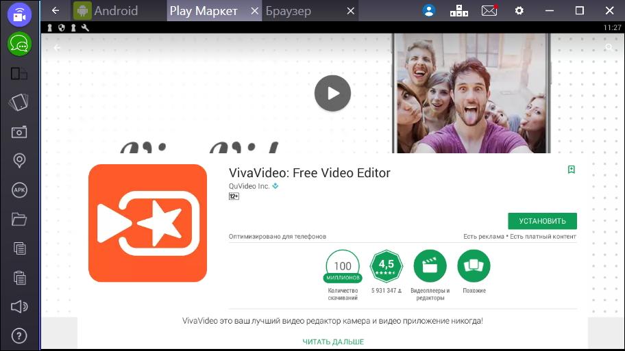 VivaVideo-2