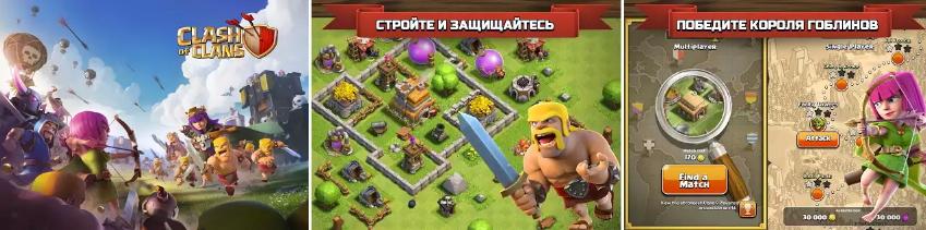 clash-of-clans-4