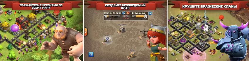 clash-of-clans-5