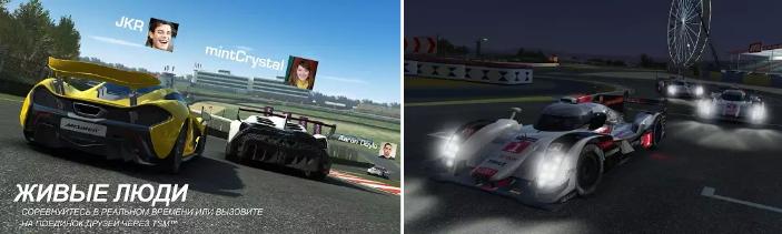 real-racing-3-5