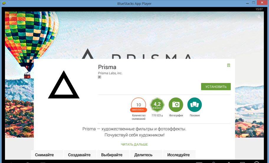 prisma-2