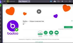 badoo-2
