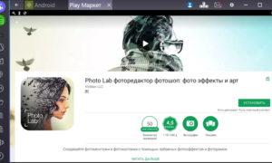 photo-lab-2